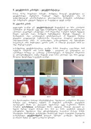 8. eleqtrobis kanonebi - eleqtrostatika - ieeetsu