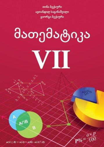matematika_VII.pdf