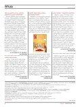 sazogadoeba - Page 4