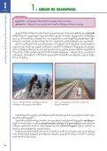 geografia 8 - Page 6