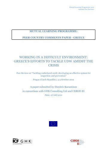 Greece - Mutual Learning Programme