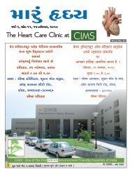 Vol-1, Issue-11 (15 November, 2010)-3 - CIMS Hospital