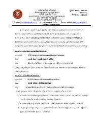 nÚù®ú¦ÉÉ¹É Phone : 28306300 - ESI Corporation, Chennai