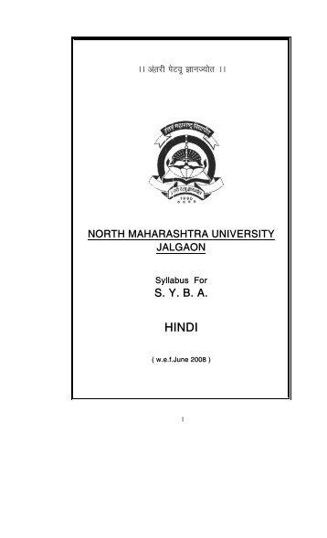 SY BA Hindi - North Maharashtra University