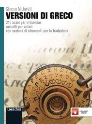 Versioni di greco - Scuolabook