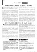 division - The Lion Group - Page 3
