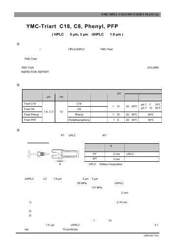 YMC-Triart C18, C8, Phenyl, PFP 使用説明書 - 株式会社ワイエムシィ