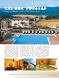 Campagna Fiorentina e Senese.indd - Stmarketing.it - Page 5