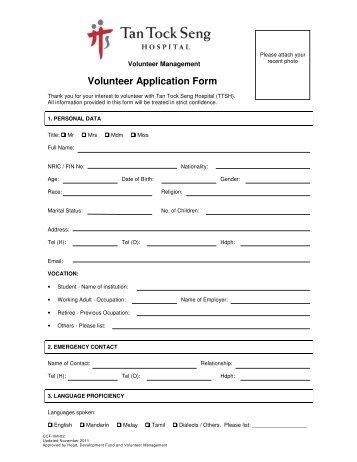 volunteer-application-form-tan-tock-seng-hospital Tan Application Form on pink application form, navy application form, blue application form, liu application form,