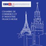 Telecharger la brochure CCIFR au format pdf