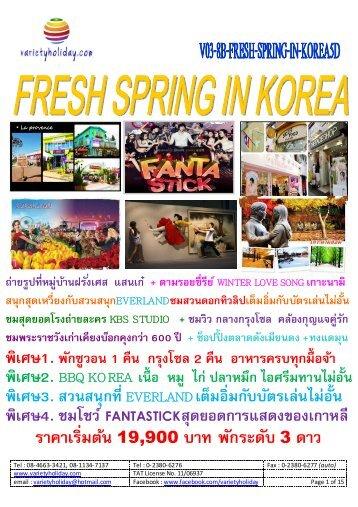 V03-8B-FRESH-SPRING-IN-KOREA5D
