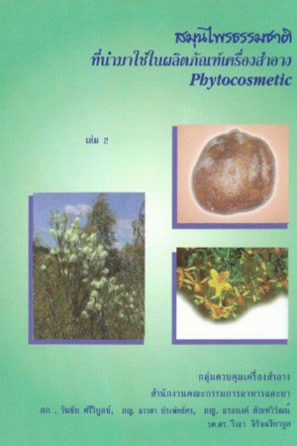 "Desert Rose 5 Seeds /""The Dreamlike/"" Adenium Obesum Quality Rare Bonsai Flowers"