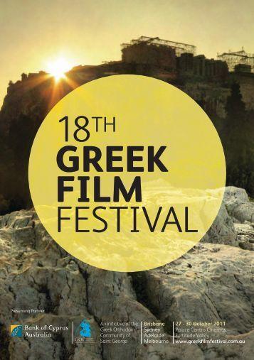 Presenting Partner - Greek Film Festival
