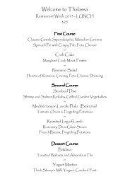 Thalassa Restaurant Week 2013 LUNCH - NYCgo.com