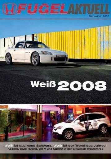 2008 - Honda Fugel
