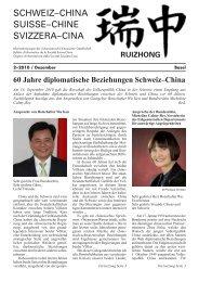 Nr 2010-2 - Schweizerisch-Chinesische Gesellschaft