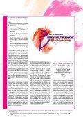 """Donna Lotta"", Heft 19, 2002 - Lebensweltbezogene Mädchenarbeit - Seite 6"