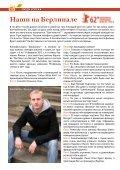 О2 - PREMIUM PARTNER SHOP - gs-computer.de - Page 4