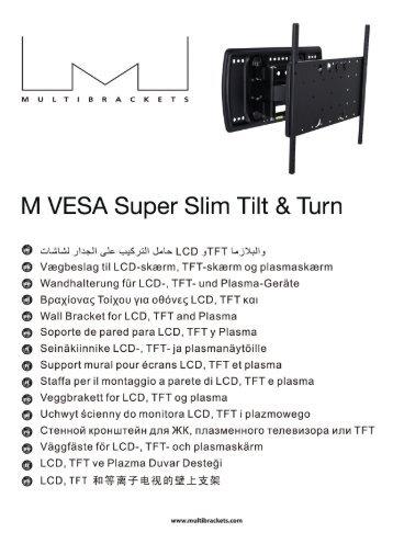 TiltandTurn Manual-20110301.cdr