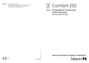 Comfort 252 - Marantec