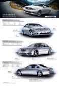 MBHK aftersales - Zung Fu Motors (Macau) Ltd. - Page 3