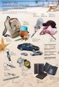 MBHK aftersales - Zung Fu Motors (Macau) Ltd. - Page 5