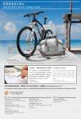 MBHK aftersales - Zung Fu Motors (Macau) Ltd. - Page 6