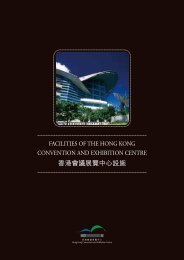 HKCEC Brochure (pdf) - Art Basel
