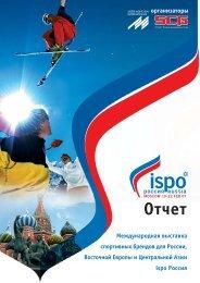 Мы рады сотрудничать с Вами - ROG.Ru - Российская Outdoor ...