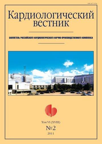 PDF 6 MB - Consilium Medicum