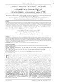 PDF 6 MB - Consilium Medicum - Page 5