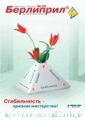 PDF 2 MB - Consilium Medicum - Page 2