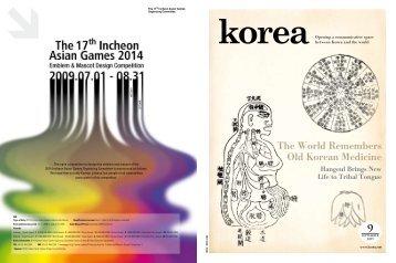 The World Remembers Old Korean Medicine 9 - Korea.net