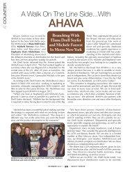A Walk On The Line Side...With AHAVA - Beauty Fashion