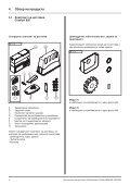 Comfort 820 - Marantec - Page 6