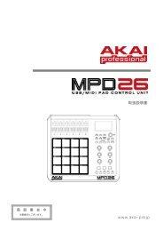 取扱説明書 www.akai-pro.jp