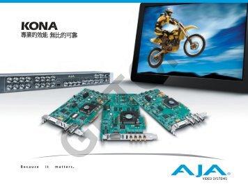 下載AJA KONA 全系列產品中文型錄(PDF)