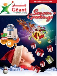 Click here to view Catalogue of Geant Hypermarket - Dubai Offers