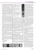 Универсальный цифровой приемник Openbox S9 HD PVR - Page 2