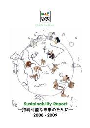 Sustainability Report-持続可能な未来のために-(PDF版) - プラントイ ...