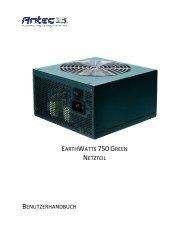 earthwatts 750green netzteil benutzerhandbuch - Antec