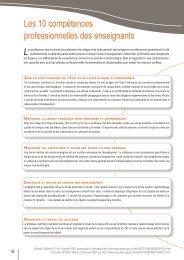 Les 10 compétences professionnelles des enseignants - collège de ...