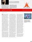 Babel 011 - Parliamo di Videogiochi - Page 7