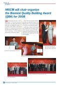 Autumn 2006 - Hong Kong Institute of Construction Managers - Page 6