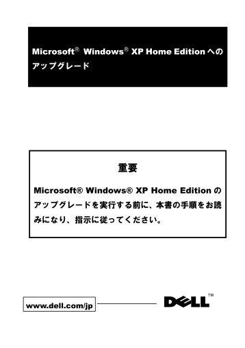 windows xp home edition sp3 ita