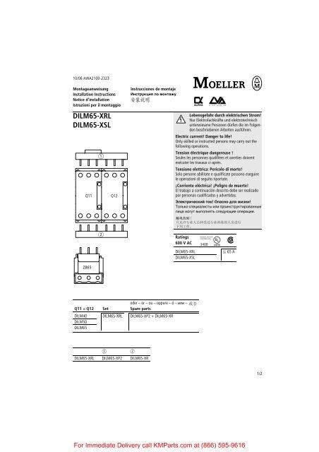 DILM65-XRL, DILM65-XSL - Klockner Moeller Parts