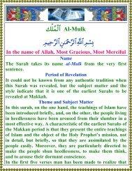 7ų=ßϑø9$# Al-Mulk ÉΟóĄÎ0 «!$# Į⎯≈uΗũq§9 ... - Quran PDA