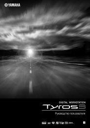 Tyros3 Owner's Manual - MuzzShop.Ru