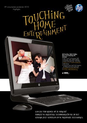 enTerTainmenT enTerTainmenT - HP
