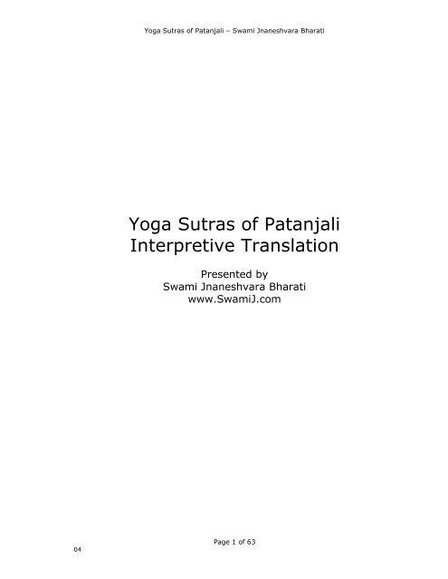 Yoga Sutras Of Patanjali Interpretive Translation
